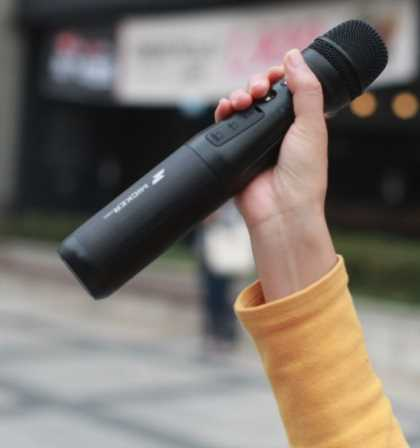 Micker Microphone and Speaker in one!