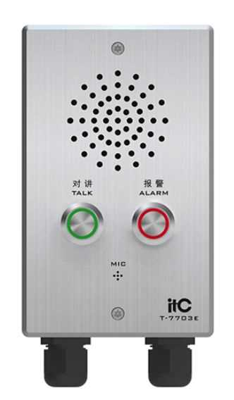 IP Emergency Intercom Panel (Two Button)