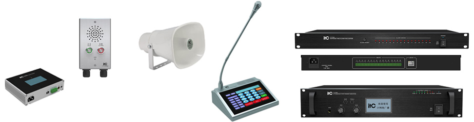 Audio over IP solutions